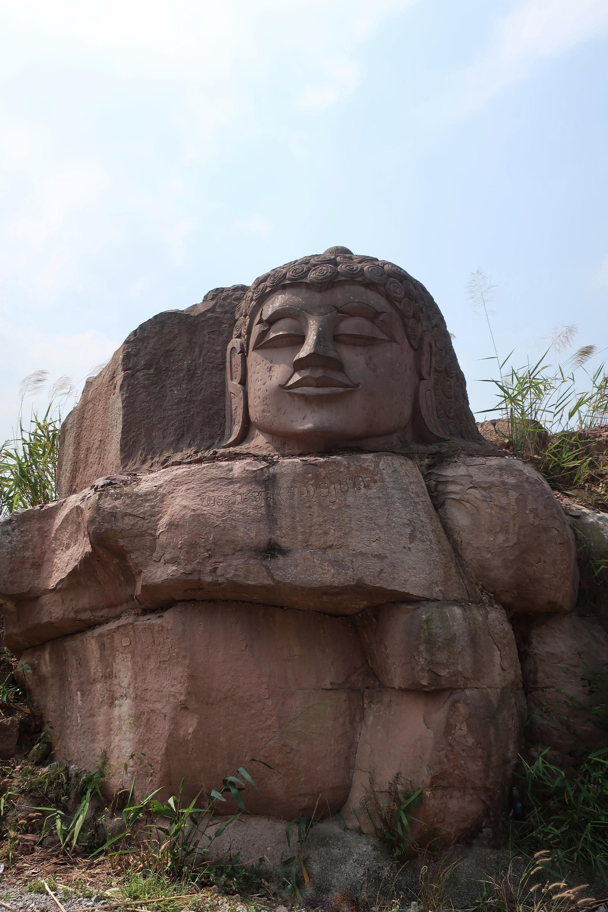 Boucle de Thakhek